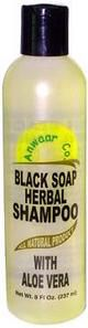Anwaar Co - Black Soap herabl shampoo w/ aloe vera